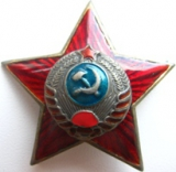 Badges and insignia of the Russian Imperial Army and the Soviet Union