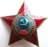 Копии кокард и знаков СССР и РИА