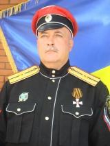 Униформа Белой Армии