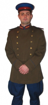 Uniforms of the NKVD, KGB, Border guards
