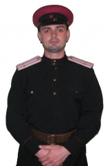 Uniforms of the RKM, Militia, Soviet Union