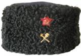 Headgear, vizor cap  NKPS, ministry of railways Soviet union