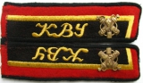 Insignia, buttonhole Suvorov Military School, Russian cadet, kursant