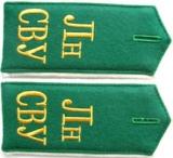Shoulder straps,insignia Suvorov Military School, Russian cadet, kursant