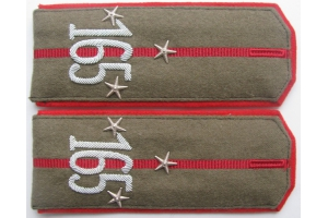 Shoulder straps junior officers of the regiment numbers 165 - embroidered with gold thread, Repro