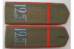 WW1 Field shoulder straps of the corporal 12 hussar regiment Replica