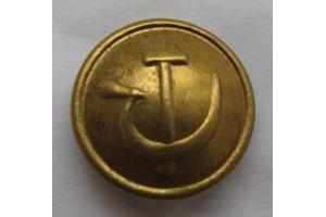 Пуговица гимнастерочная (14 мм) , латунная, комсостав РКМ/ГУЛАГ, СССР, копия