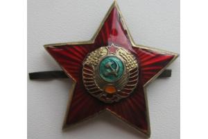 Знак на головной убор начальствующего состава РКМ, образца 1946-47 года, СССР, копия