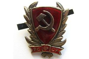 Значок для головных уборов милиционеров, РКМ, образца 1918 года, Россия, копия