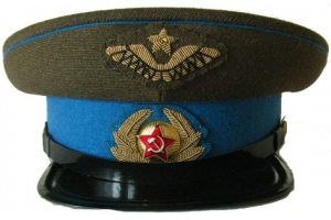 Vizor Cap General of the Air forces Red Army, M1940 , WW2, Replica