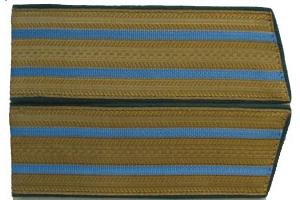 Everyday shoulder-straps senior officers (aviation/airborne forces), Soviet Union, Replica