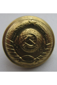 WW2 Button on the jackets and overcoats of generals of the Red Army brass, stamp, diameter 23 mm, type 1940, Replica