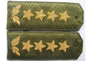 Погоны генерала кубинской Армии Куба , Копия