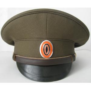 WW1 Imperial Russian Army Soldiers Service Cap M1914 Replica