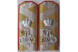 Shoulder straps infantry general in retirement, overhead Monogram Alexander 3, Imperial Russian Army,WW1, Repro