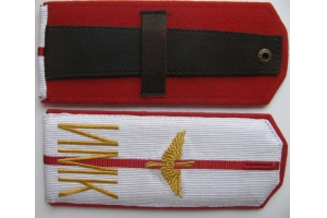 "Epaulet, shoulder straps pilot of the airship ""Ilya Muromets Kyiv"" type 1915, aviation, the Russian Imperial Army, WW1, Repro"