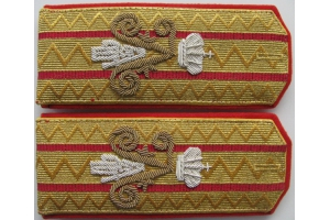 Shoulder-boards of His Imperial Majesty the Emperor Nicholas II, Russian Empire, Repro
