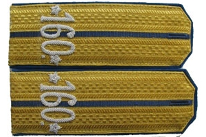 Braided shoulder straps 160 th infantry regiment Junior officers, Russian Emperial Army, Repro