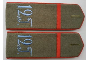 WW1 Field shoulder straps of the corporal 12 hussar regiment Replica