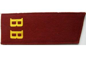 Погоны рядового состава внутренних войск СССР