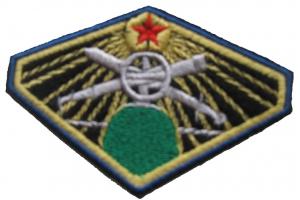 Нарукавный знак корпуса военных топографов образца 1923 года, РККА, копия