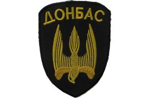 Patch Ukraine Army Donbas Volunteer Battalion