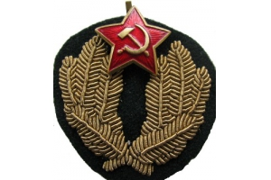 Sewn badge on his cap Forester M1940-50, Soviet Union, Replica