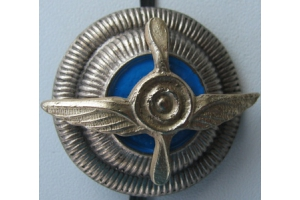 Cockade on service cap crown-worn by GUGVF top personel 1939-47 type, Soviet Union, Replica