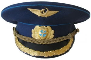 Service cap worn by senior officers of Civil Aviation Ministry M1974, Soviet Union