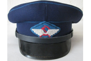 Service cap worn by GUGVF paramilitary guards M1937, State Air Fleet , Soviet Union, Replica