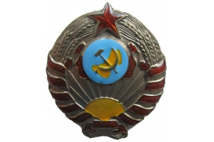 Badge for headgear commanding structure RCM 1937 type,WW2, Soviet Union, Replica