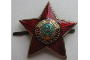 Badge for headgear commanding structure RCM 1946-47 type,Soviet Union, Replica