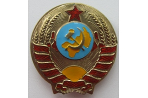 Shoulder sleeve insignia of commanding structure of militia 1939 type, RCM, WW2, Soviet Union, Replica