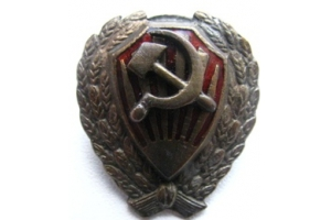 Badge for the hats of policemen 1923 type, RCM, WW1, Replica 1