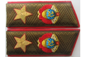 Shoulder straps for everyday uniform of Marshal of the Soviet Union type 1974, Repro