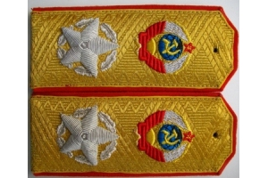Shoulder straps Generalissimus of the Soviet Union M1943,Red Army, WW2, Repro