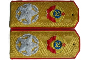 Shoulder straps Generalissimus of the Soviet Union 1943 type,Red Army, WW2, Replica