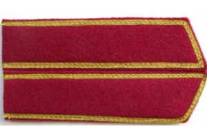 Buttonholes the commanders type 1936, infantry, Red Army, Repro