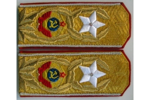 Shoulder straps Generalissimus of the Soviet Union 1943 , project, WW2, Repro