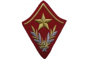 Петлицы Маршала Советского Союза образца 1940 года, копия