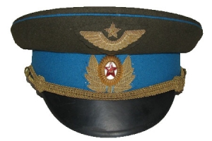 Cap Supreme Command of Aviation (copy)