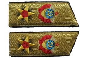 Парадные погоны Адмирала Флота , Советского Союза, копия