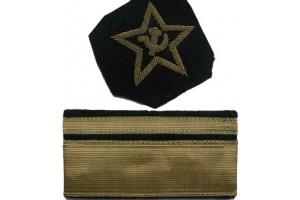 Нарукавные знаки различия Контр-адмирала, копия
