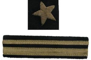 Нарукавные знаки различия лейтенанта, копия