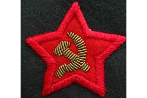 Нарукавная нашивка комиссара РККА, СССР, копия