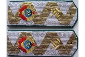 Погоны Генерал-директора путей сообщения образца 1943 года, НКПС, СССР, копия
