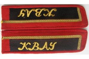 Гимнастёрочные петлицы курсанта Киевского училища образца 1940 года , копия