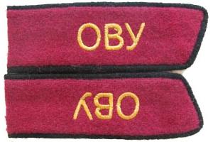 Петлицы Курсантов Омского Военно-пехотного училища образца 1935 года, копия