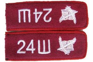 Петлицы 24-й пехотной школы образца 1924 года, копия