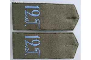 WW1 Shoulder straps of the 12th hussar regiment Replica